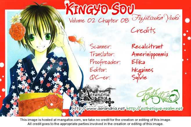 Kingyo Sou 8 Page 1