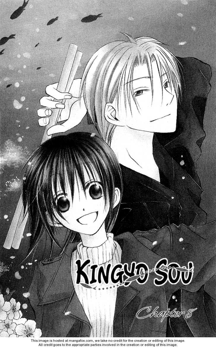 Kingyo Sou 8 Page 2