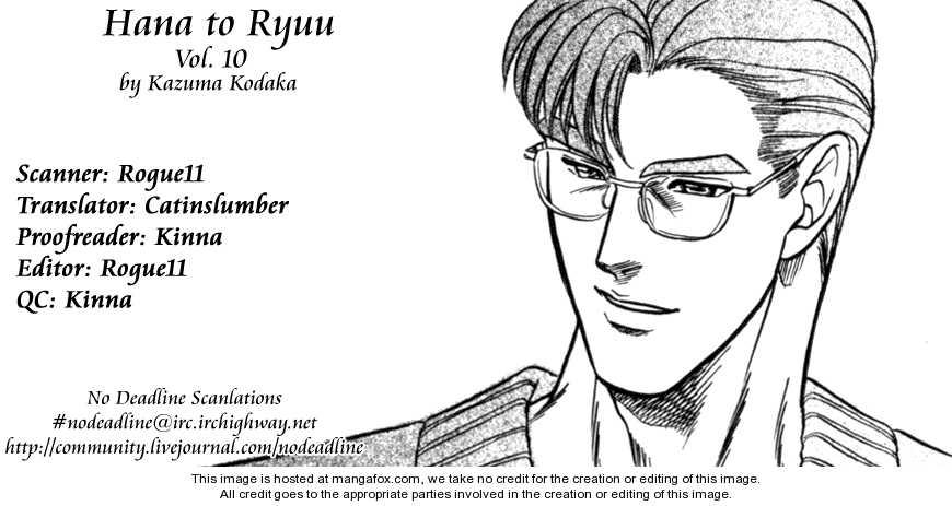 Hana to Ryuu 10 Page 1