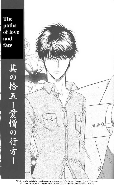 Hana to Ryuu 15 Page 2