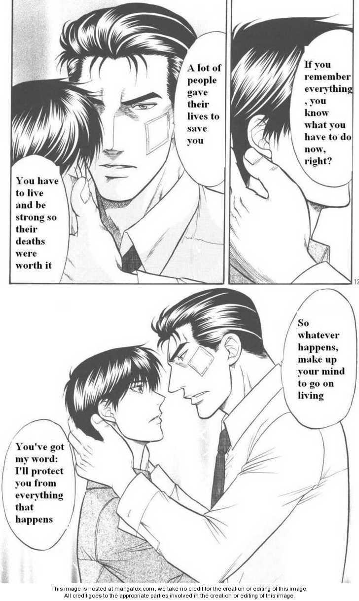 Hana to Ryuu 16 Page 2