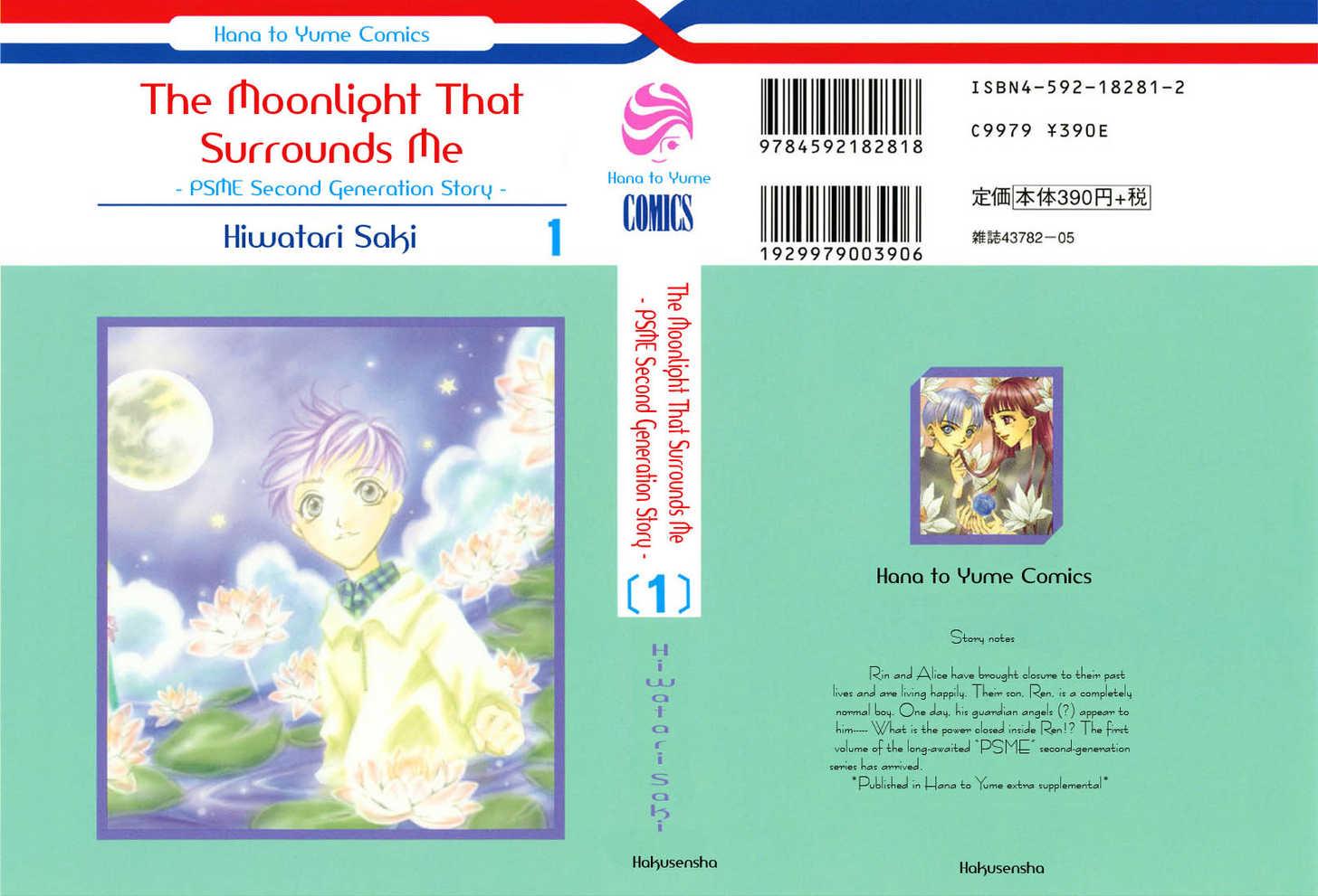 Boku wo Tsutsumu Tsuki no Hikari 3 Page 1
