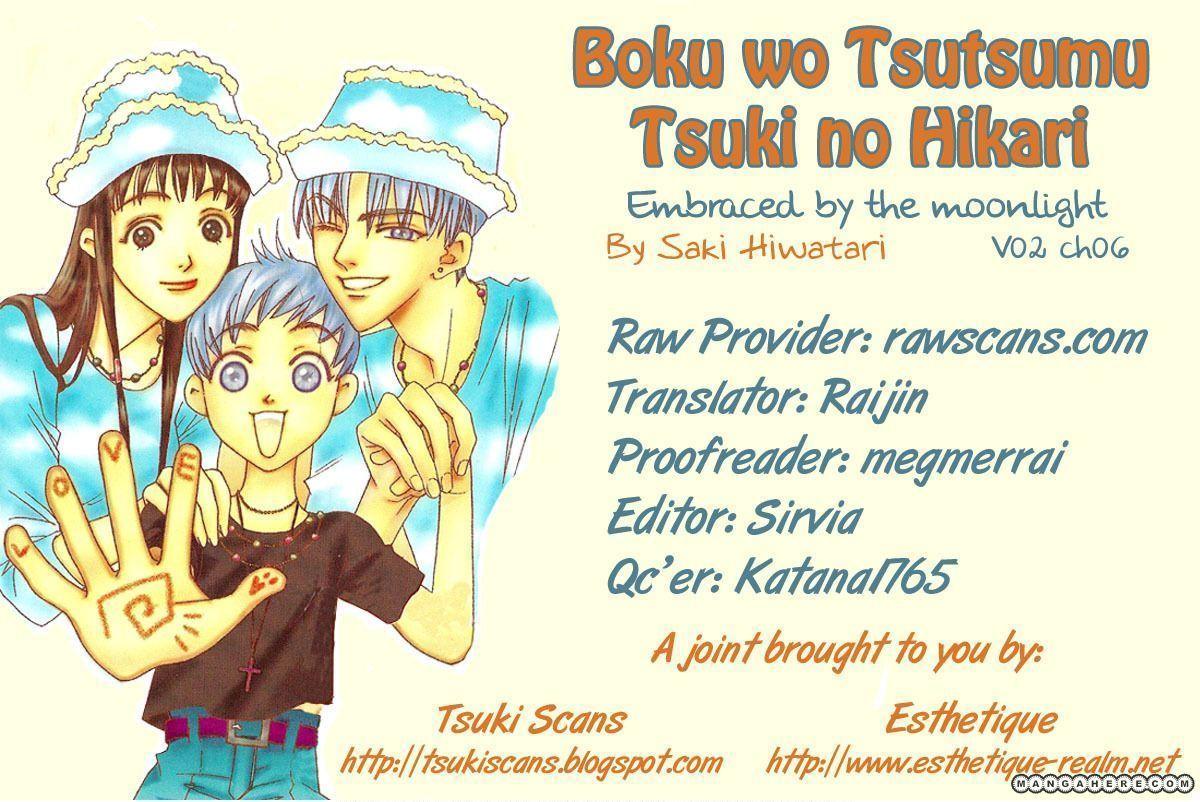 Boku wo Tsutsumu Tsuki no Hikari 6 Page 1