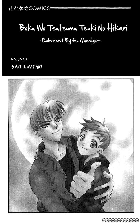 Boku wo Tsutsumu Tsuki no Hikari 8 Page 1