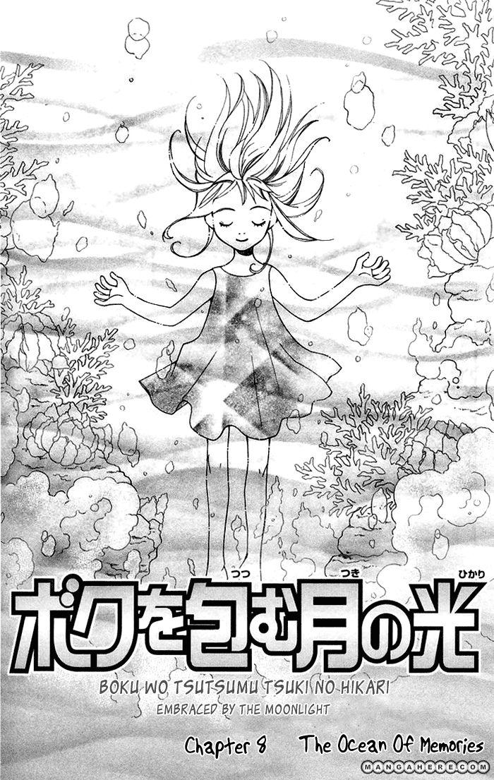 Boku wo Tsutsumu Tsuki no Hikari 8 Page 4