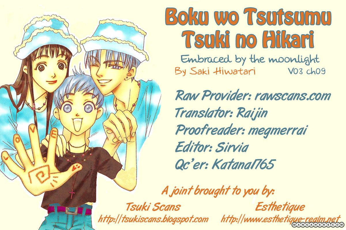 Boku wo Tsutsumu Tsuki no Hikari 9 Page 1