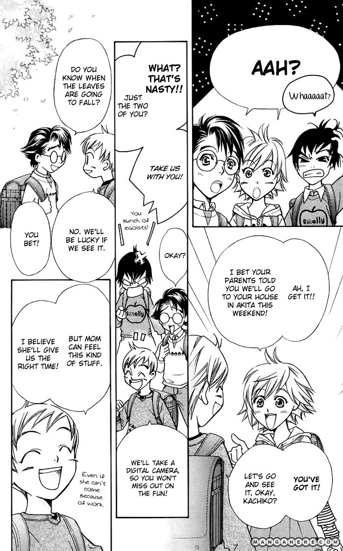Boku wo Tsutsumu Tsuki no Hikari 9 Page 4