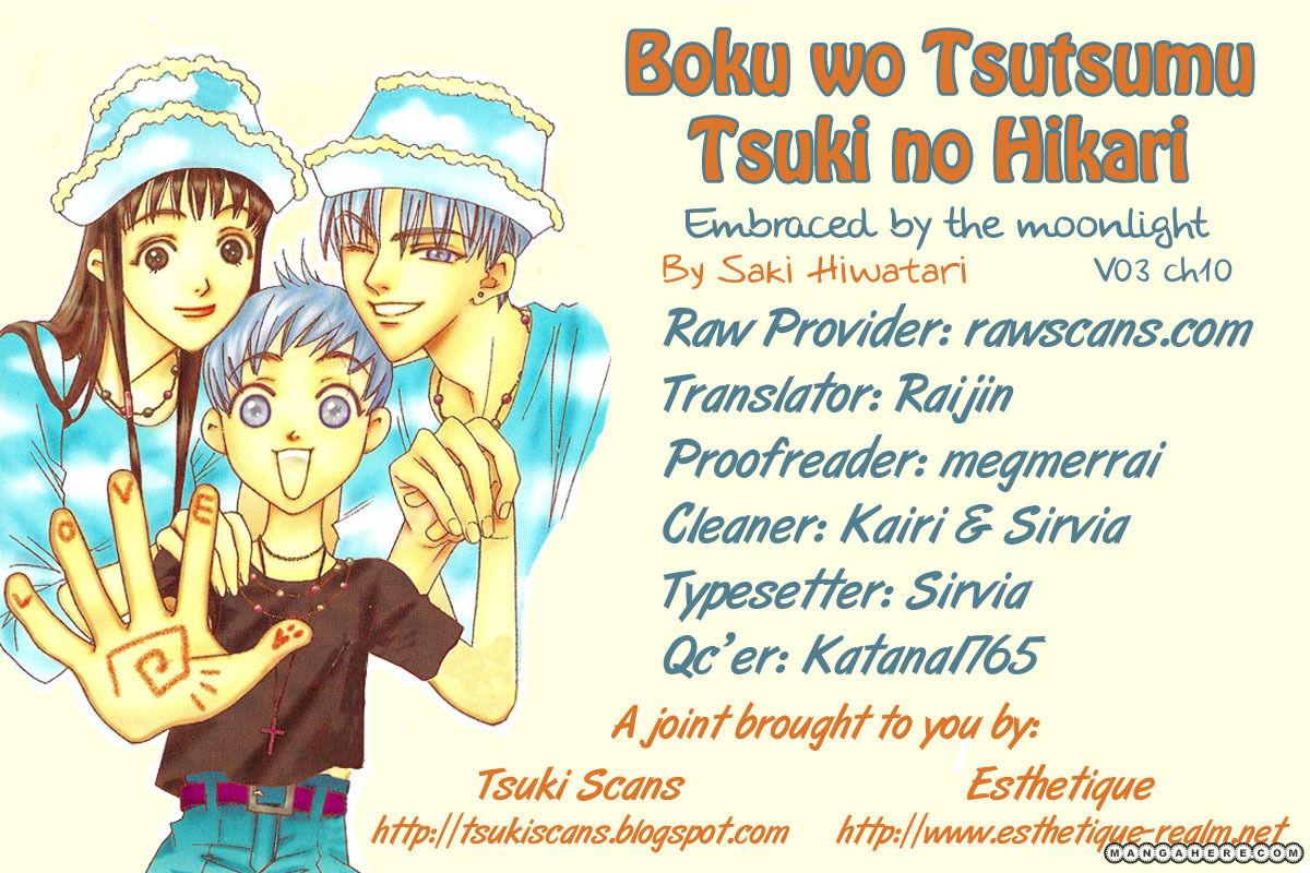 Boku wo Tsutsumu Tsuki no Hikari 10 Page 1