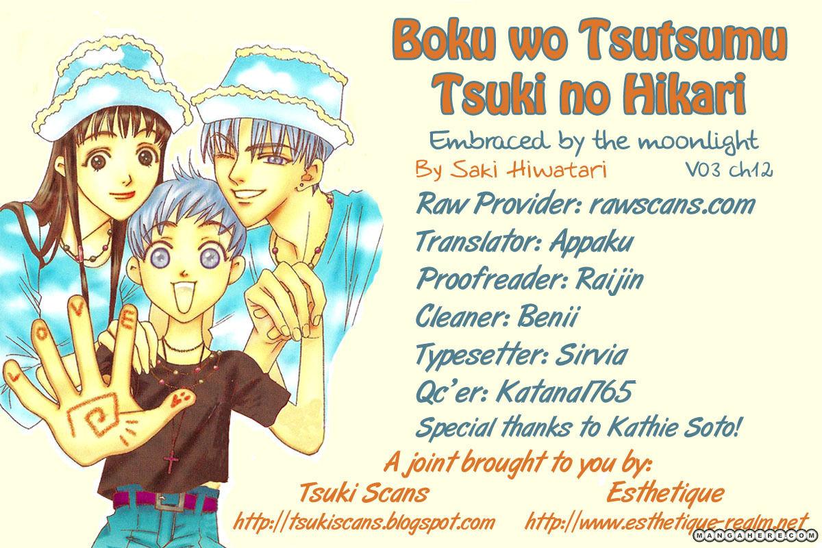 Boku wo Tsutsumu Tsuki no Hikari 12 Page 1