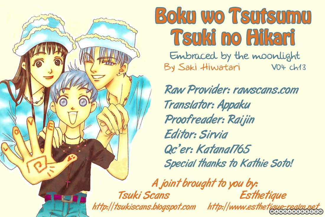 Boku wo Tsutsumu Tsuki no Hikari 13 Page 2