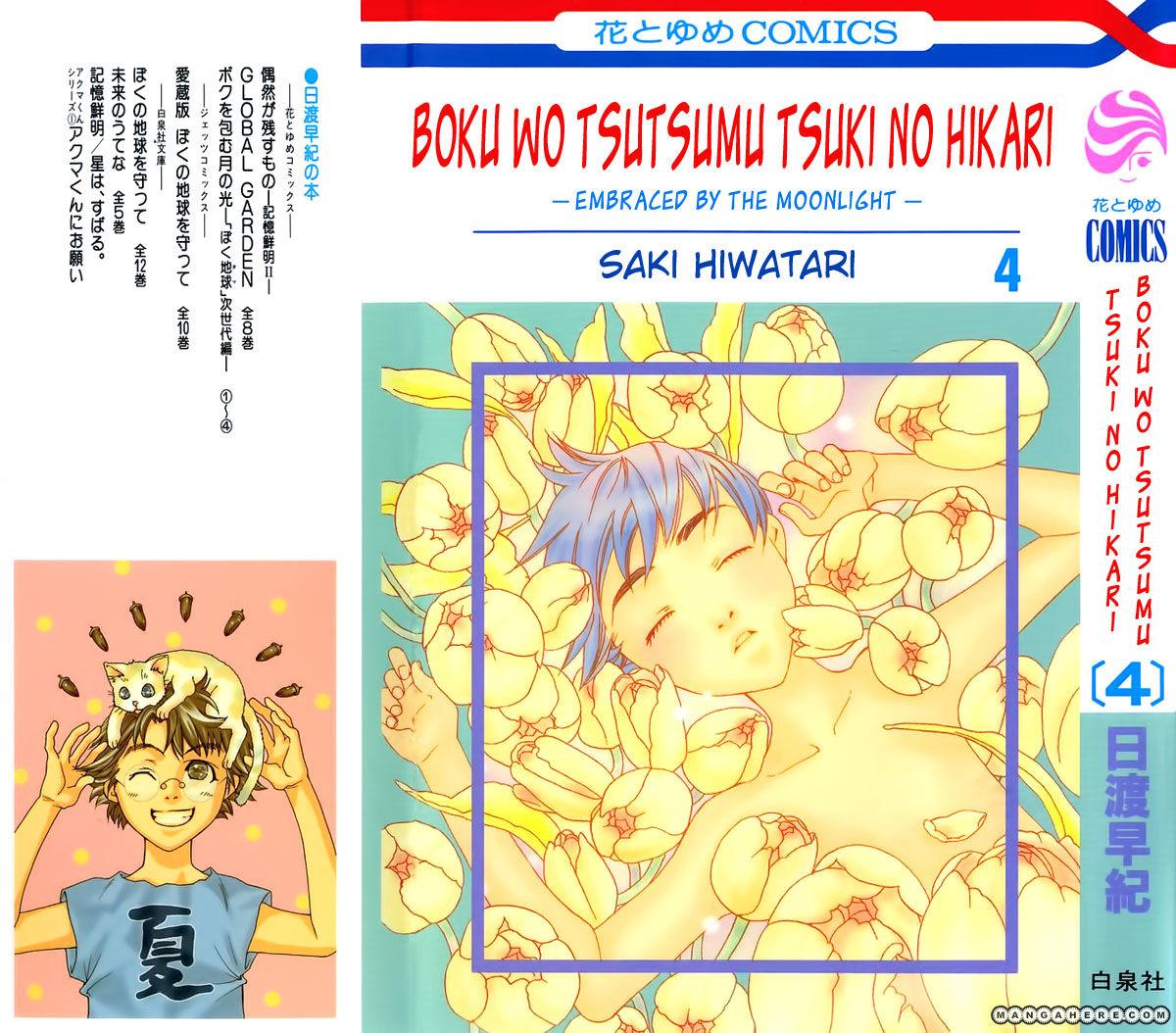 Boku wo Tsutsumu Tsuki no Hikari 13 Page 3