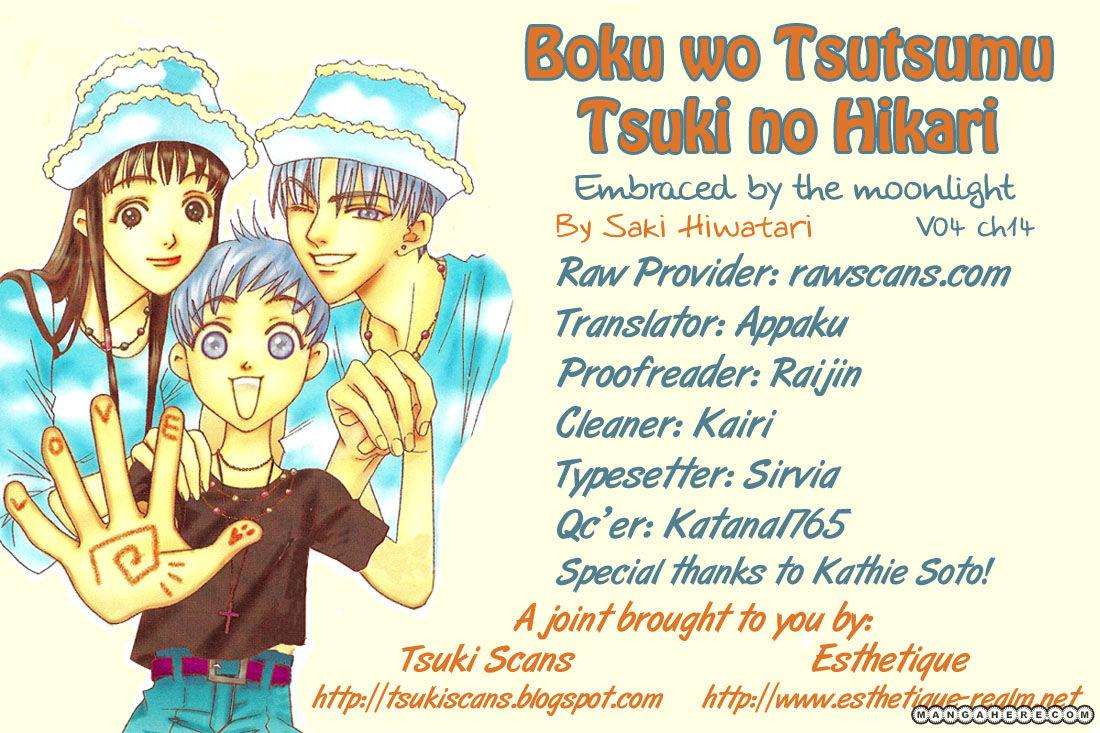 Boku wo Tsutsumu Tsuki no Hikari 14 Page 2