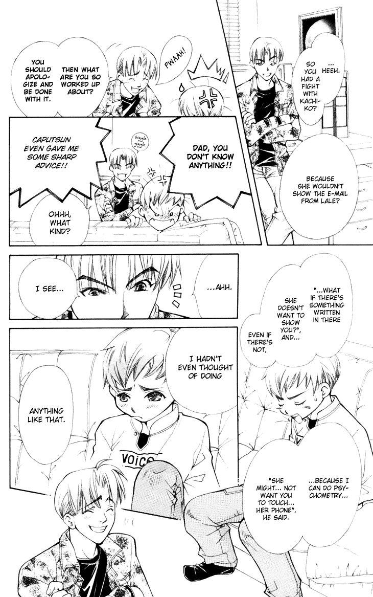 Boku wo Tsutsumu Tsuki no Hikari 19 Page 4