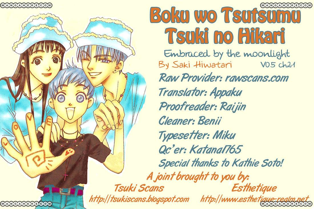 Boku wo Tsutsumu Tsuki no Hikari 21 Page 1