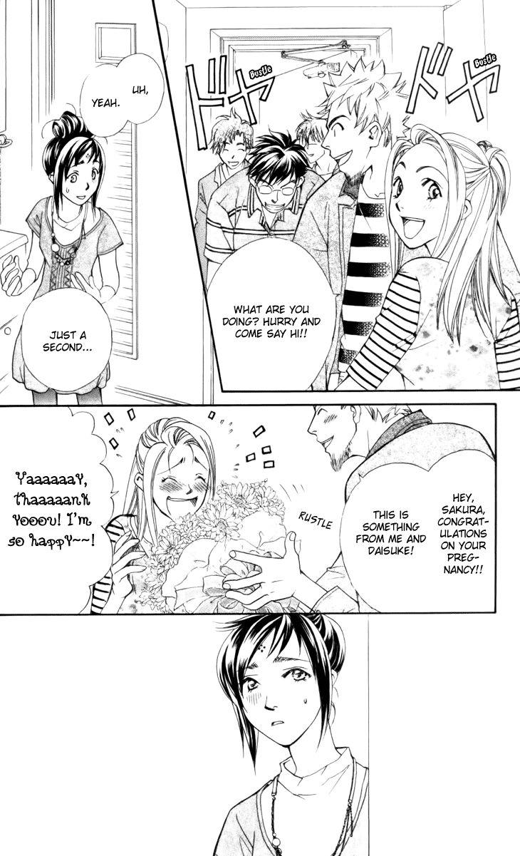 Boku wo Tsutsumu Tsuki no Hikari 27 Page 2