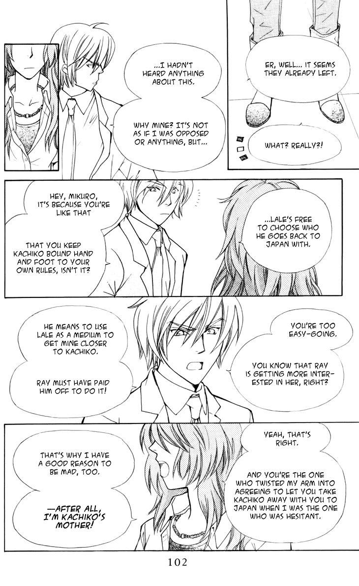 Boku wo Tsutsumu Tsuki no Hikari 28 Page 4