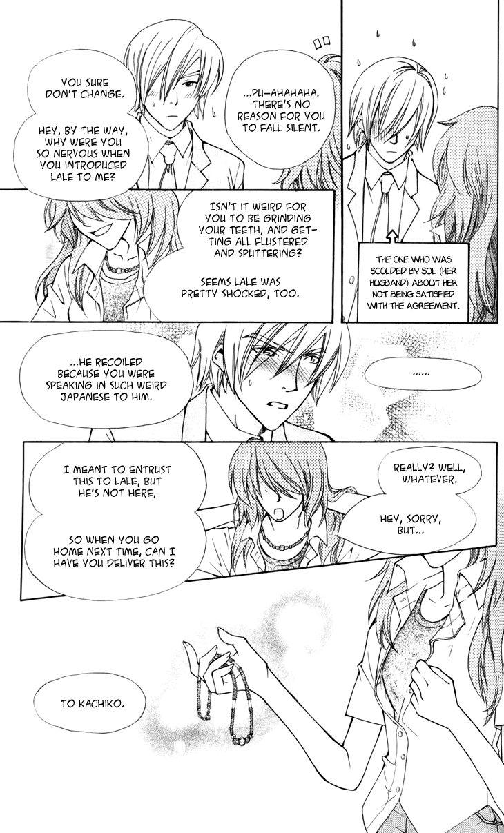 Boku wo Tsutsumu Tsuki no Hikari 28 Page 5