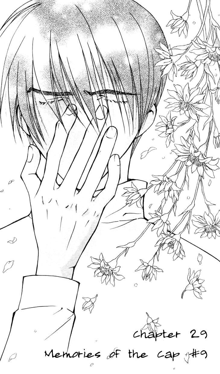 Boku wo Tsutsumu Tsuki no Hikari 29 Page 1