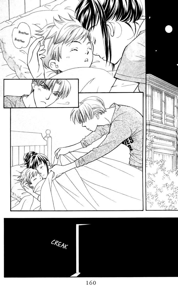 Boku wo Tsutsumu Tsuki no Hikari 30 Page 2