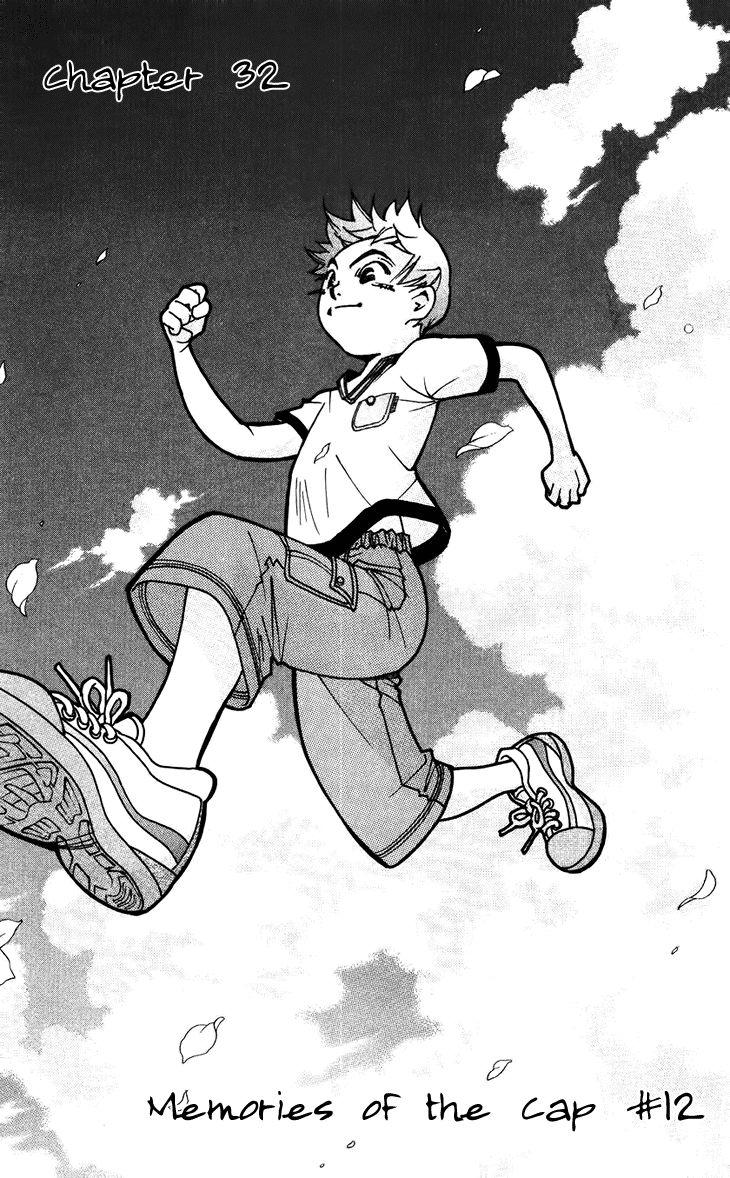 Boku wo Tsutsumu Tsuki no Hikari 32 Page 1