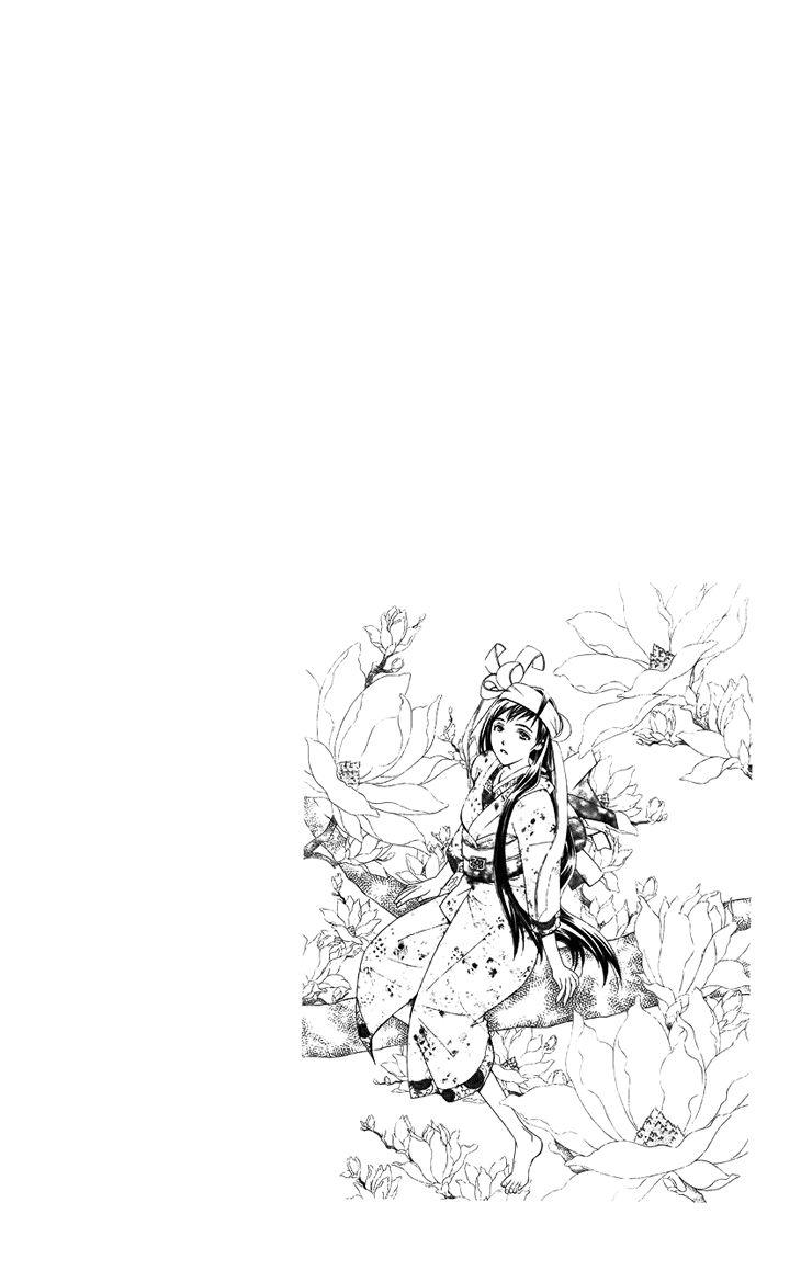 Boku wo Tsutsumu Tsuki no Hikari 35 Page 2