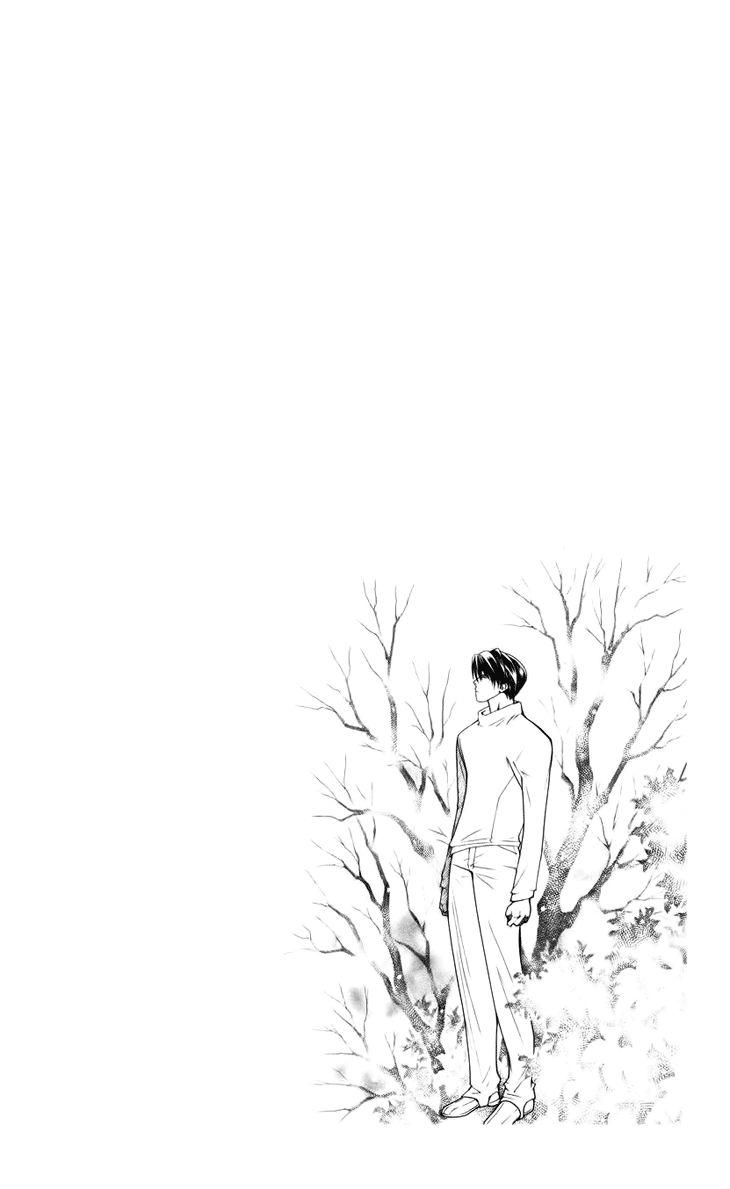 Boku wo Tsutsumu Tsuki no Hikari 39 Page 2