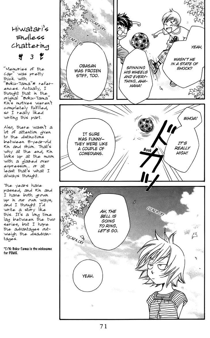 Boku wo Tsutsumu Tsuki no Hikari 39 Page 5