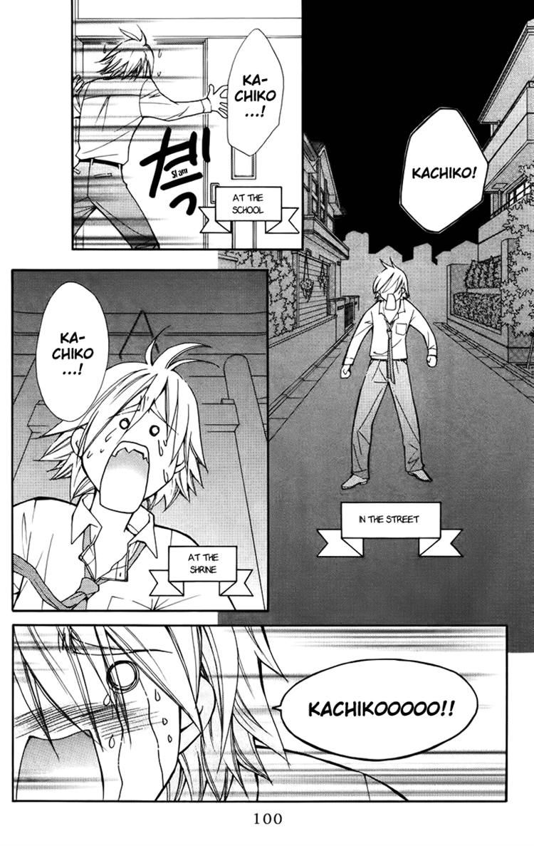 Boku wo Tsutsumu Tsuki no Hikari 40 Page 2