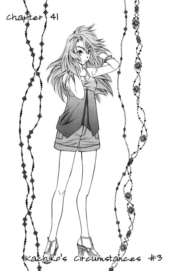 Boku wo Tsutsumu Tsuki no Hikari 41 Page 1