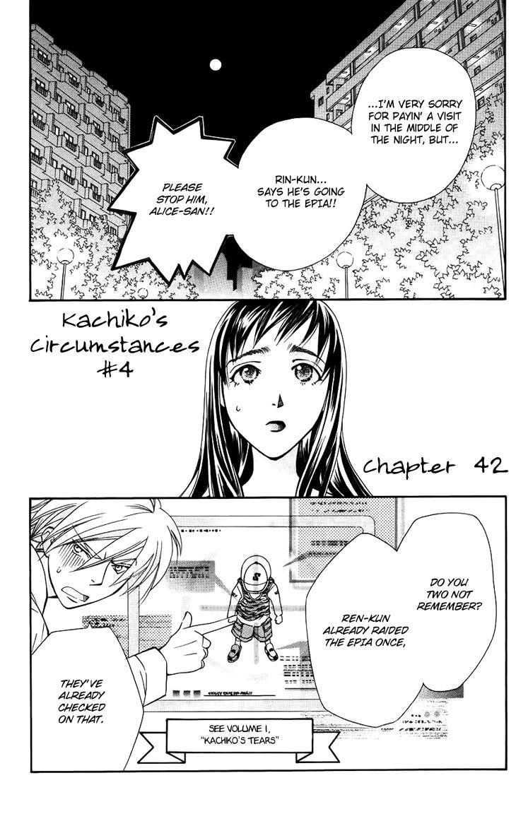 Boku wo Tsutsumu Tsuki no Hikari 42 Page 1
