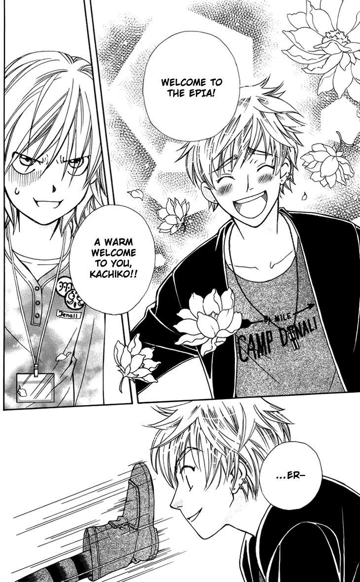 Boku wo Tsutsumu Tsuki no Hikari 45 Page 2