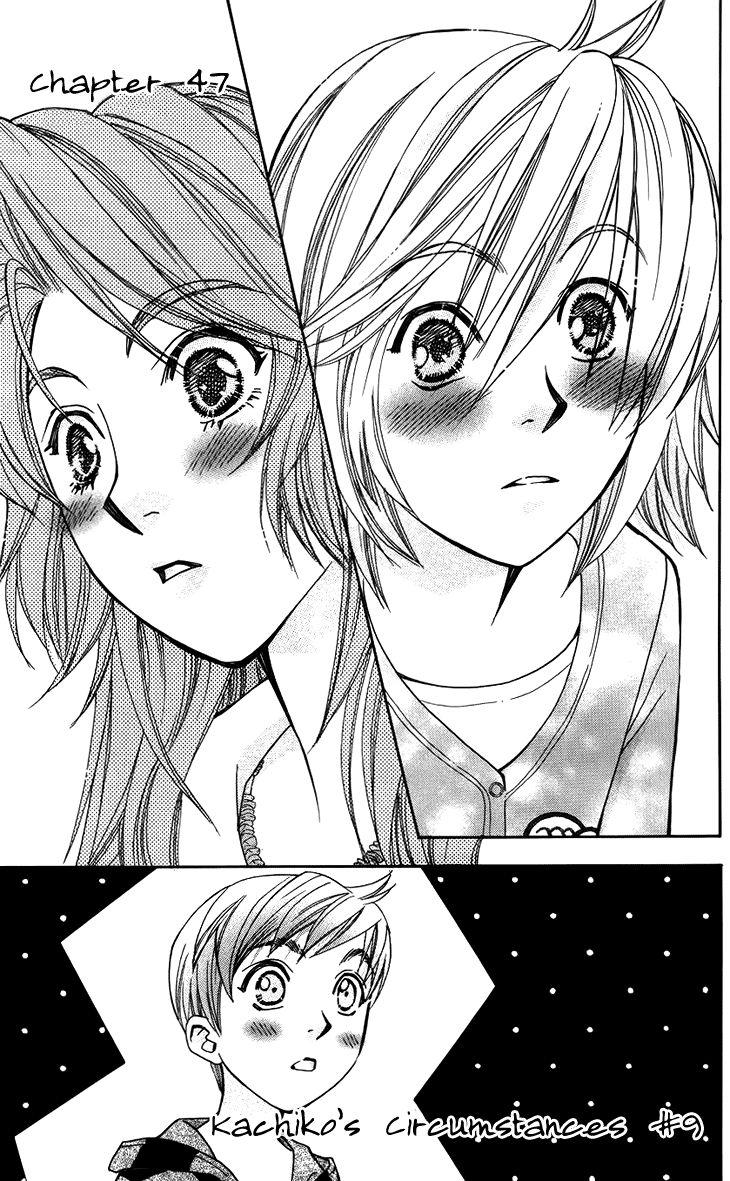 Boku wo Tsutsumu Tsuki no Hikari 47 Page 1