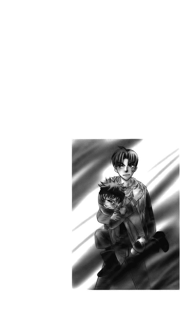 Boku wo Tsutsumu Tsuki no Hikari 47.5 Page 2