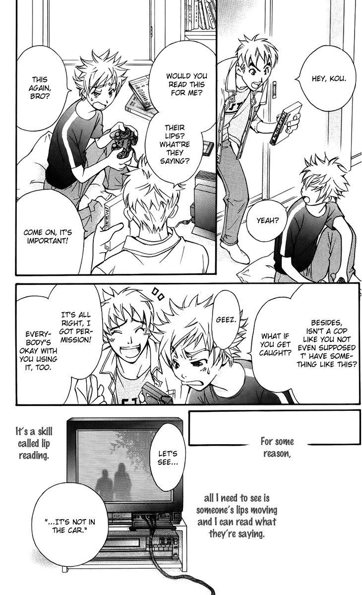 Boku wo Tsutsumu Tsuki no Hikari 47.5 Page 3