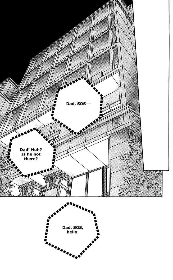 Boku wo Tsutsumu Tsuki no Hikari 50 Page 3