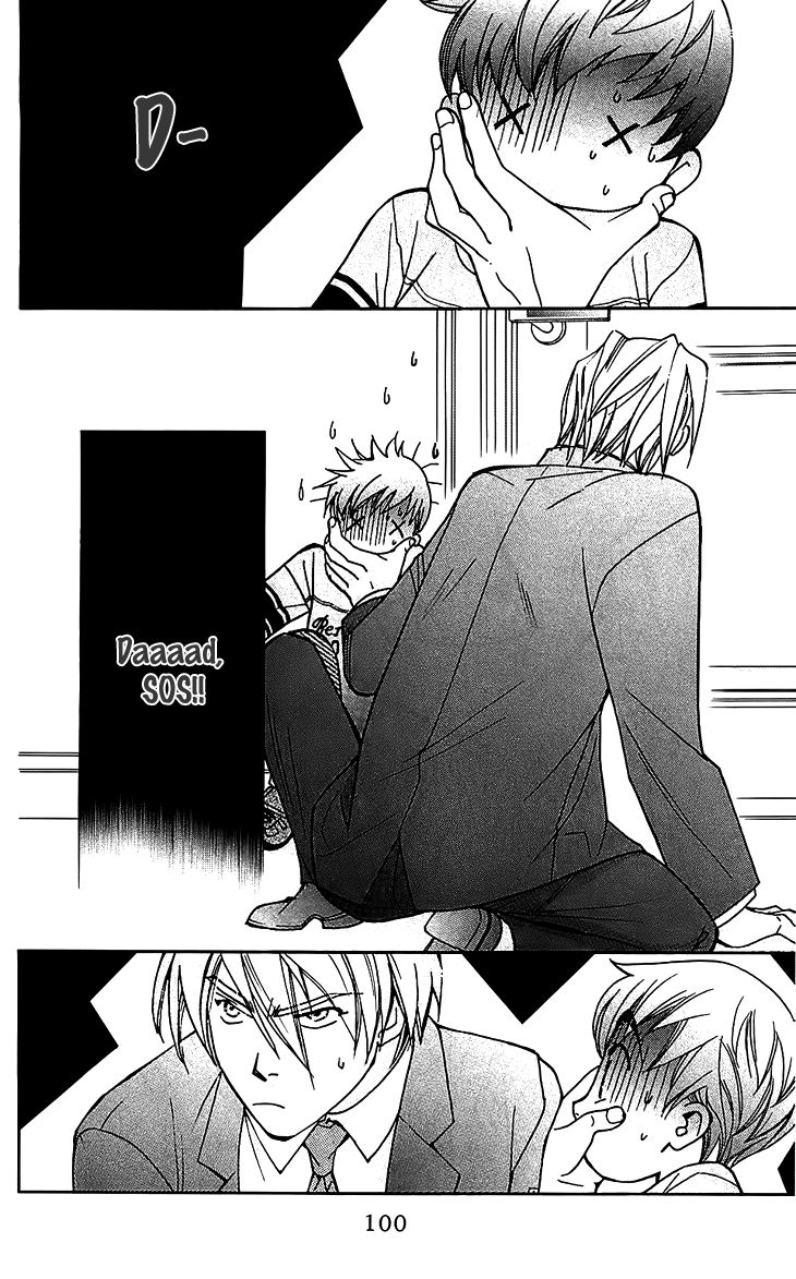 Boku wo Tsutsumu Tsuki no Hikari 51 Page 2