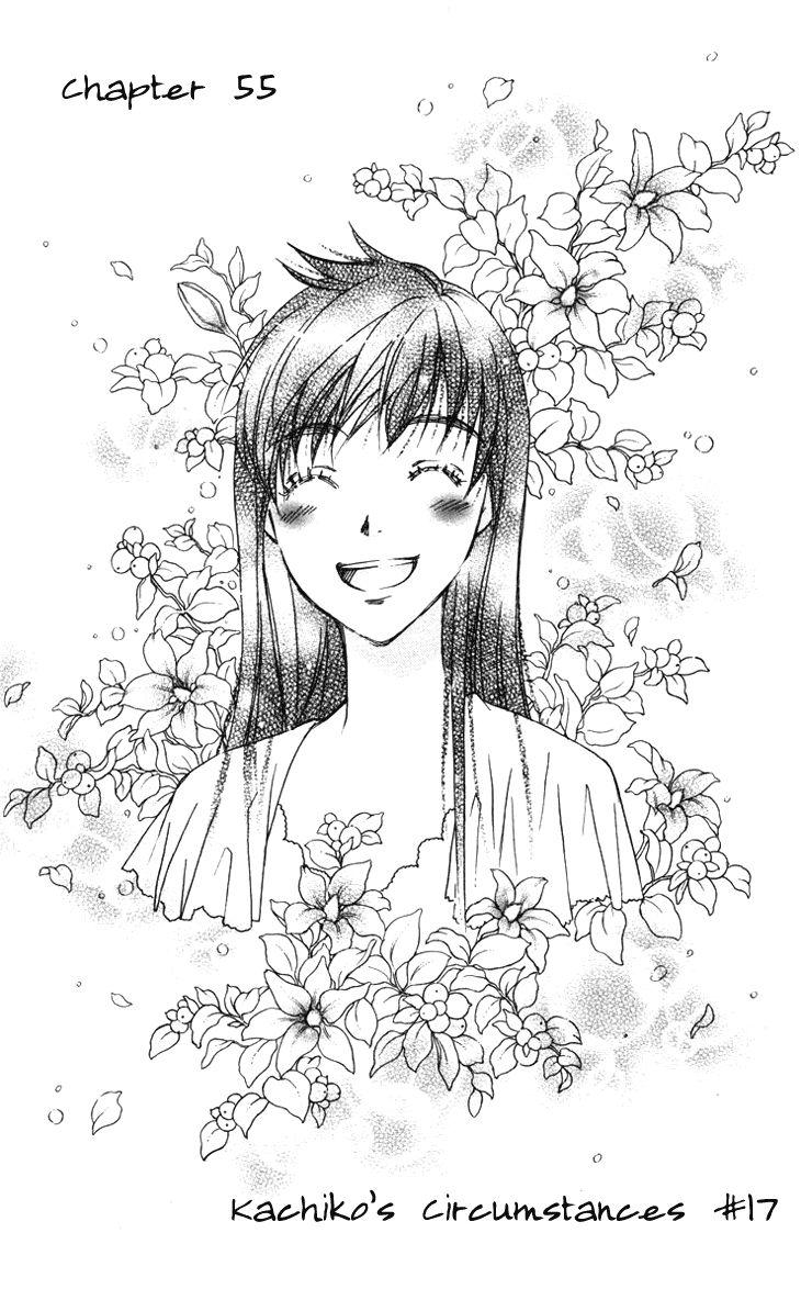 Boku wo Tsutsumu Tsuki no Hikari 55 Page 1