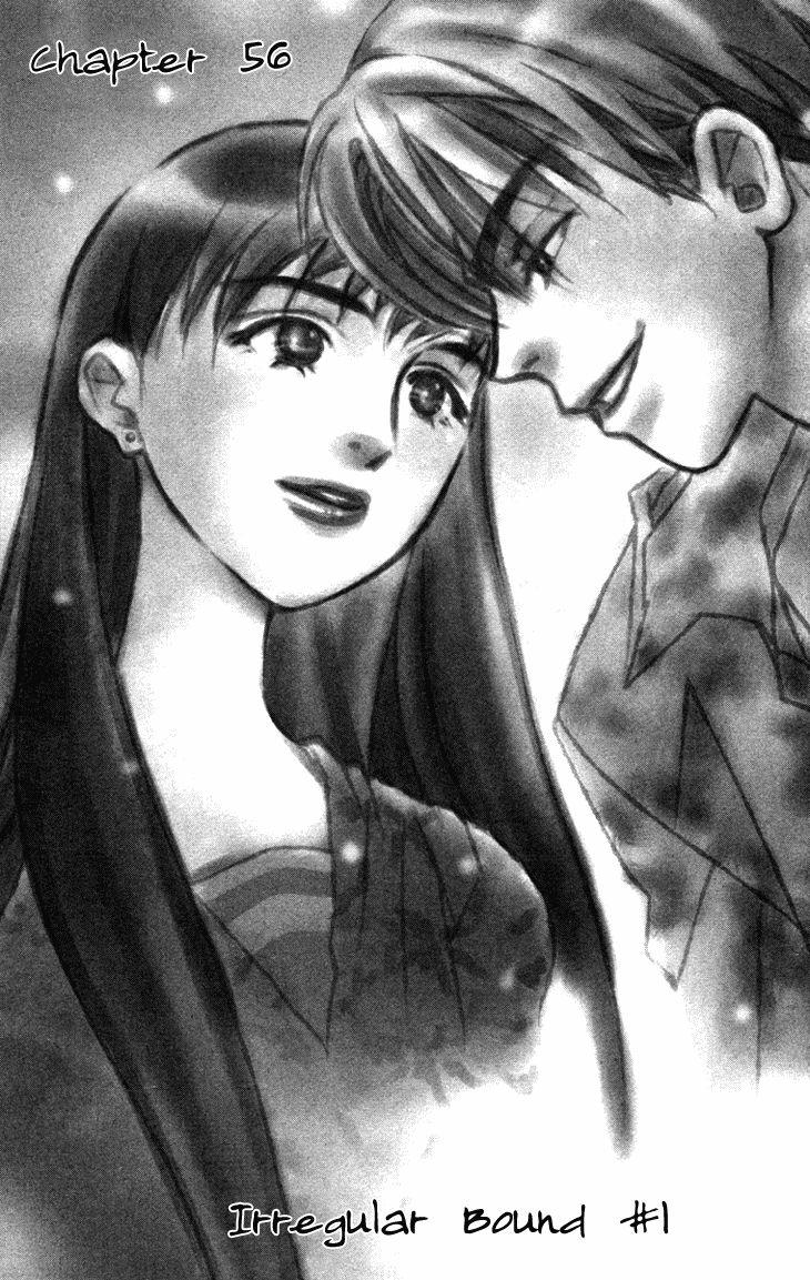 Boku wo Tsutsumu Tsuki no Hikari 56 Page 1