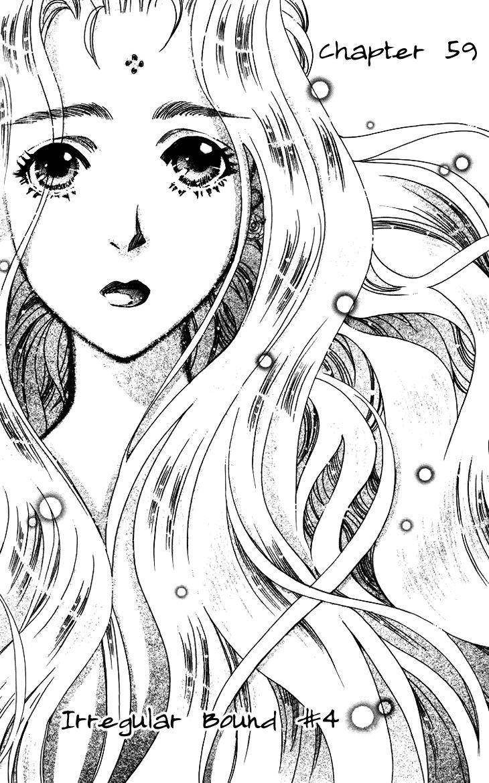 Boku wo Tsutsumu Tsuki no Hikari 59 Page 1