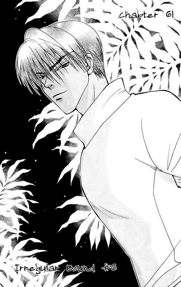 Boku wo Tsutsumu Tsuki no Hikari 61 Page 1