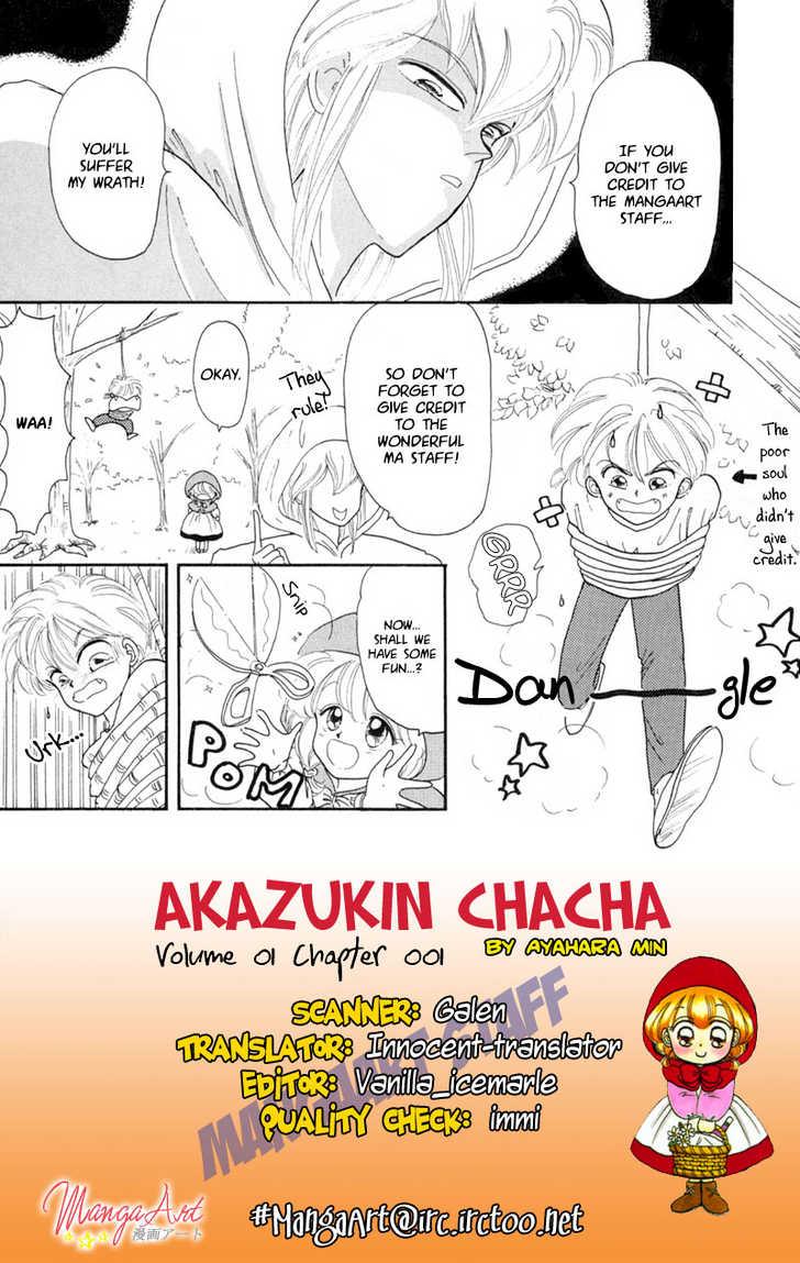 Akazukin Chacha 1 Page 1
