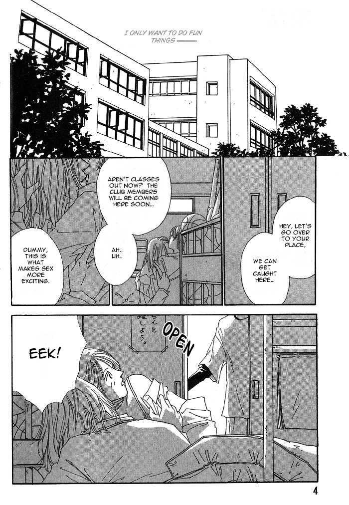 Yogoto no Tsuki 1 Page 4