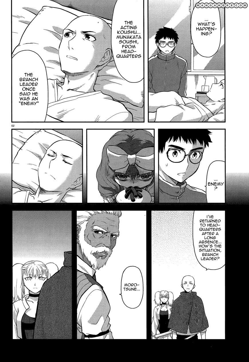 Kandachime 37.1 Page 2