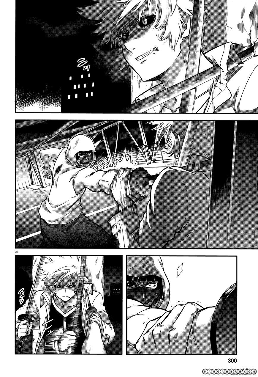 Kandachime 37.2 Page 1