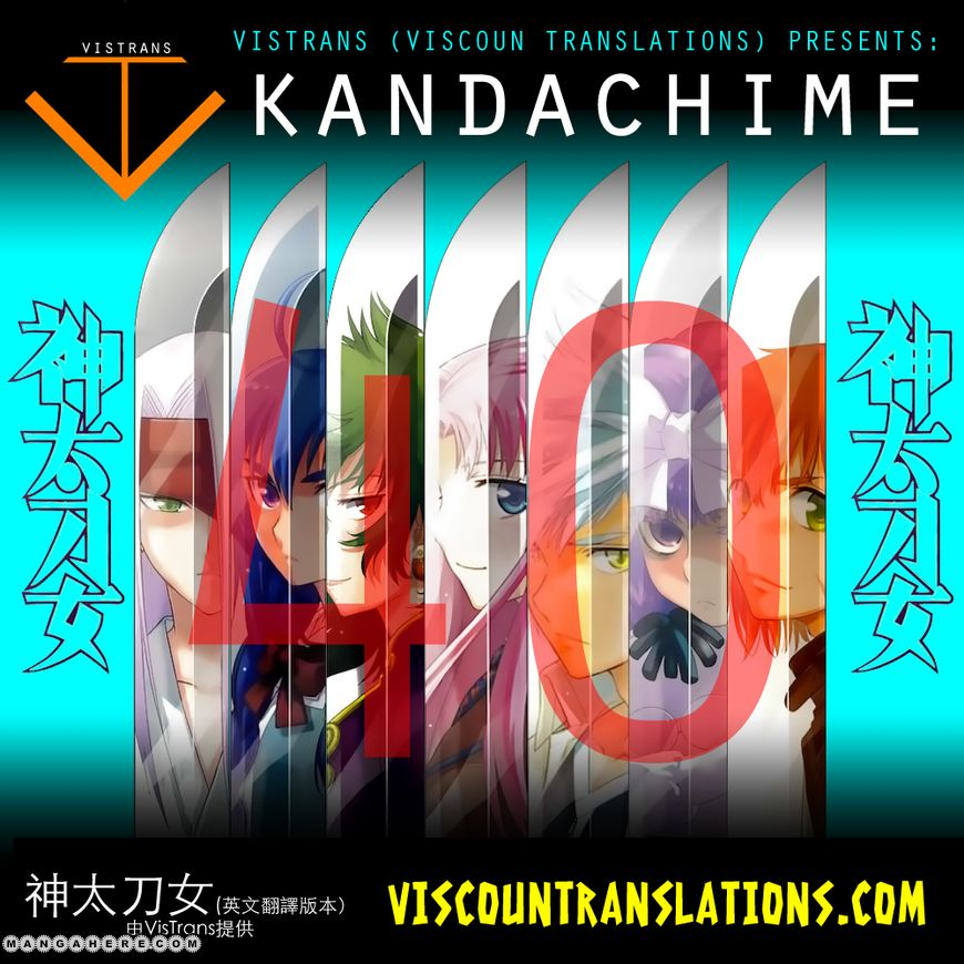 Kandachime 40 Page 1