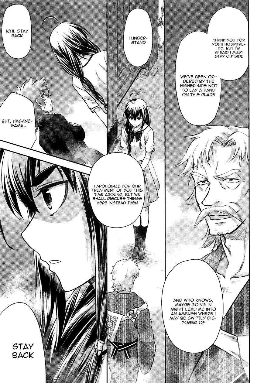 Kandachime 43 Page 2