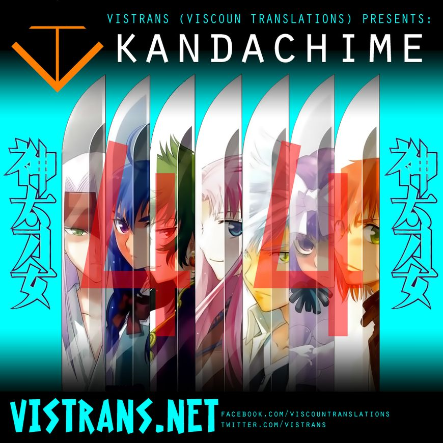 Kandachime 44 Page 1