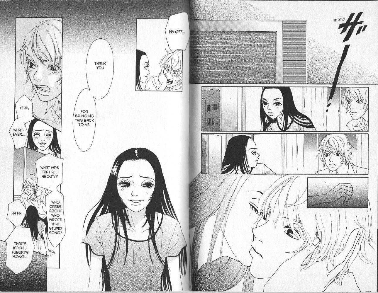 Koibumi Biyori 2 Page 2