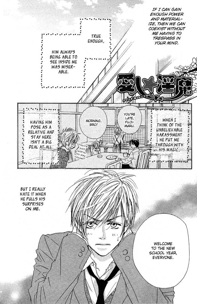Aijin Incubus 4 Page 2