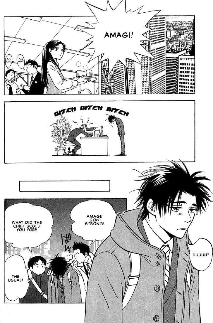 Aishiatteru Futari 3.1 Page 2
